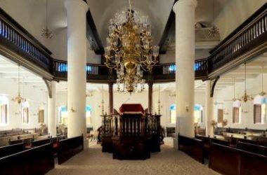 img-mikve-israel-synagogue.jpg