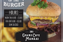 grand cafe mahaai - King of the burger